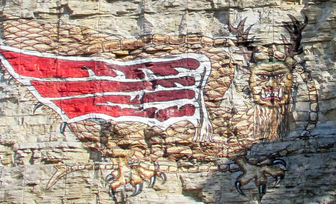 What's the Name of the Ancient Dragon-Like Creature on the Rockface at Alton, Illinois?