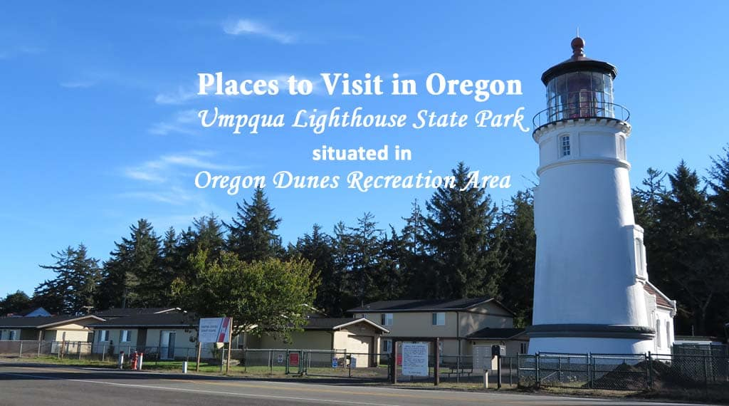 Umpqua Lighthouse State Park in Oregon